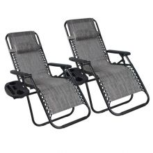 BIRCHTREE Sun Recliner Set of 2 With Cup Holder BT-SR03 Grey