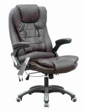 WestWood Leather 6 Point Massage Office Chair Brown