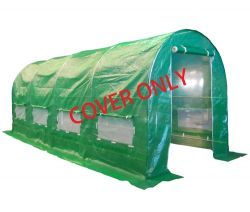 BIRCHTREE 5M(L) x 2M(W) x 2M(H) Polytunnel Greenhouse Pollytunnel 4 Section Cover Only
