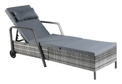 BIRCHTREE Rattan Lounger SRL01 Grey
