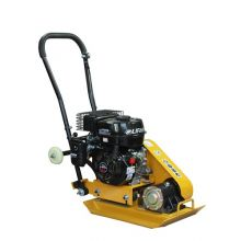 SwitZer Heavy Duty Petrol Engine Compactor Plate HS-60 Cast Activator with Wheels